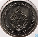 "Thailand 5 bath 1981 (year 2524) ""100th Anniversary of Rama VI"""