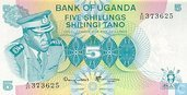 Ouganda 5 Shillings ND (1977)