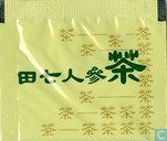 Tea bags and Tea labels - Yulin® - Instanttienchi-Ginsengtea