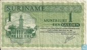 suriname 1 guilder