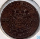 Thailand 10 satang 1957 (year 2500 - bronze - thick letters)