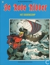 Comic Books - Red Knight, The [Vandersteen] - Het dodenschip