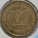 Spitzberg 100 rouble 1993