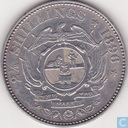 South Africa 2½ shillings 1896