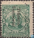 Union of Central America with print