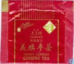 Instant American Ginseng Tea