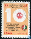 Congress of Iranian dentists