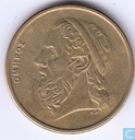 Coins - Greece - Greece 50 drachmes 1988