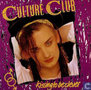 Disques vinyl et CD - Culture Club - Kissing to be Clever