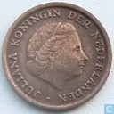 Coins - the Netherlands - Netherlands 1 cent 1951