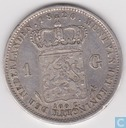 Netherlands 1 gulden 1820