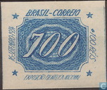 Philately Exhibition Rio