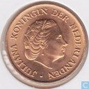 Coins - the Netherlands - Netherlands 5 cent 1967 (leaves of the edge)
