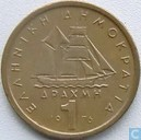Greece 1 drachme 1976