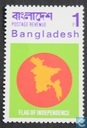 Herdruk Bangla Desh