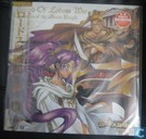 Record of Lodoss War - Chronicles of the Heroic Knight Vol. 8
