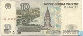 Russia 10 roubles