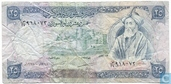 Syria 25 Pounds 1978