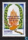 Postage Stamps - Cyprus [CYP] - Camps liberation heroes
