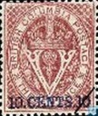 """V"" and Crown with imprint"