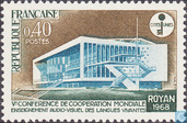 Postage Stamps - France [FRA] - Congress on education