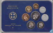 Greece year set 1978 (PROOF)