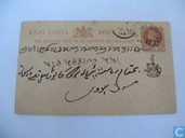 Oldest item - East India Post Card