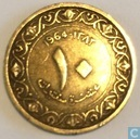 Algeria 10 centimes 1964 (year 1383)