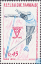 Postage Stamps - France [FRA] - European championship athletics
