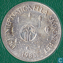 "Sweden 100 kronor 1985 ""year of the forest"""