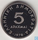 Greece 5 drachmai 1978 (PROOF)