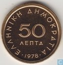 Greece 50 lepta 1978 (PROOF)