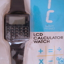 Logic LCD Calculator watch