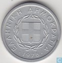 Griekenland 10 lepta 1978 (PROOF)