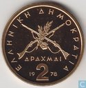 Greece 2 drachmai 1978 (PROOF)
