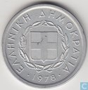 Greece 20 lepta 1978 (PROOF)