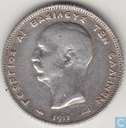 Greece 1 drachme 1911