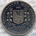 "Ukraine 200000 Karbovanet 1995 (PROOFLIKE) ""50th Anniversary of the End of World War II"""