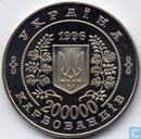 "Ukraine 200000 karbovanets 1996 (PROOFLIKE) ""10th Anniversary of the Chernobyl Disaster"""