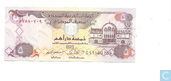 United Arab Emirates 5 Dirhams 2009