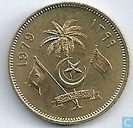 Maldives 25 laari 1979 (year 1399)