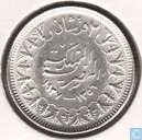 Egypt 2 piastres 1937 (year 1356)