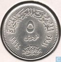 Egypt 5 piastre 1964 (year 1384)