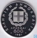 "Greece 500 drachmai 1981 (PROOF) ""Running ancient times"""