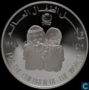 "United Arab Emirates 50 dirhams 1998 ""UNICEF"""