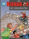 Comic Books - Jo and Co - Bij Verdiensten