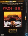DVD / Video / Blu-ray - DVD - [The Last Emperor]