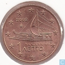 Greece 1 cent 2002 (F)