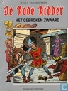Comic Books - Red Knight, The [Vandersteen] - Het gebroken zwaard