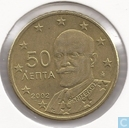 Coins - Greece - Greece 50 cent 2002 (without F)